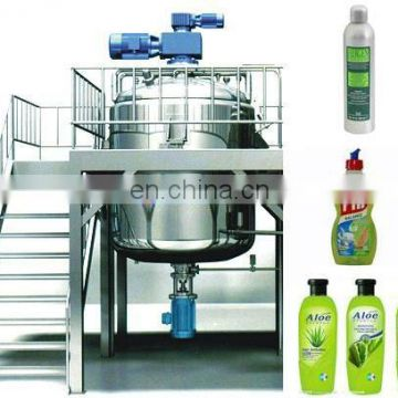 Best quality lab homogenizer cream mixing machine