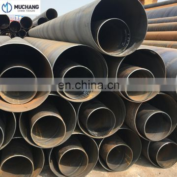 ASTM A53 API 5L ERW pipe