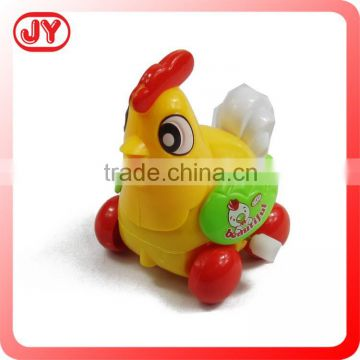 Funny plastic wind-up chick for child
