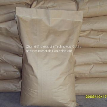 Chinese manufacturers supply high quality pharmaceutical intermediates Inosine CAS:58-63-9