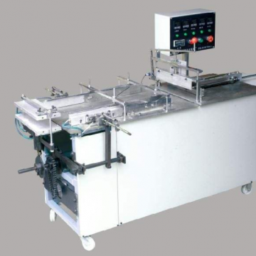 Pie Packaging Machine 40-80boxes/min Carton Wrapping Machine