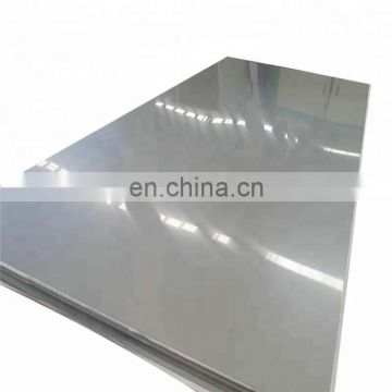 No.1 2B BA 8K 301 201 grade 2mm thick stainless steel plate