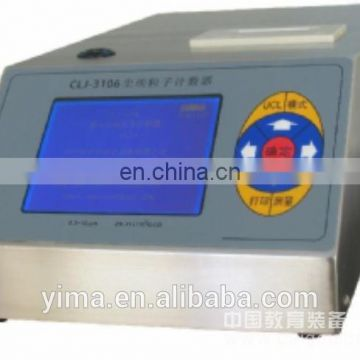 CLJ - 5350 laser dust particle counter sampling quantity