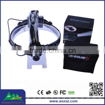 popular good price hot SH-6625 120Lm Q5 + 1 LED head lamp
