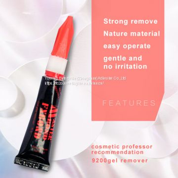 FC2 3g clear gel remover to remove eyelash glue or nail glue/ rhin stone and diamond