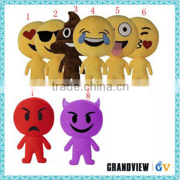 Custom Whatsapp Emoji Doll ,Cute Emoji Pillows In 35*35CM Quality