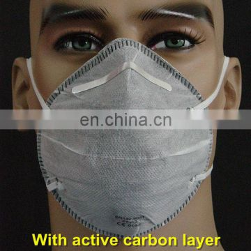 disposable N95 dust mask with activated carbon filter