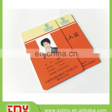 High quality competitive price free sample student id card 2.0 thickness student id card