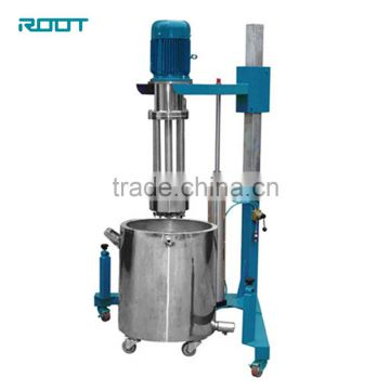 ROOT batch production type vertical basket mill for color paint making