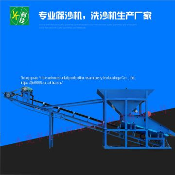 Mobile electric sand screening machine, large size screen sand sorting machine, vibrating screen sand machine