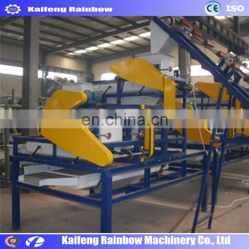 High Quality Best Price Peanut Skin Removing Machine Almond Shelling Machine Separating Machine Sheller