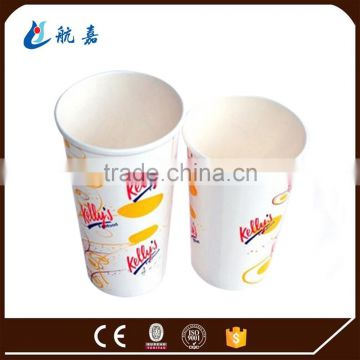 China wholesale recycled cold drinking paper cup in cheap price