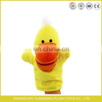 Wholesale cheap lovely plush animal hand puppet toy