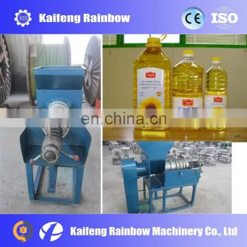Factory Price palm oil extraction machine /palm kernel oil press machine