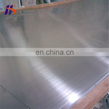 1mm thickness 302 304 stainless steel sheet prices