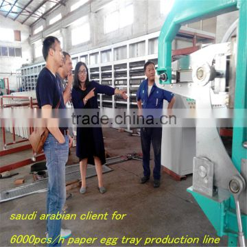 recycled waste paper egg tray producing machine production line