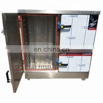 high quality lowest price fish chicken steamer ,rice steamer machine with gas heated ,12 trays rice steam