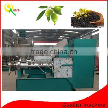 Palm fruit Oil Making Machinery / Palm Oil Processing Equipment /Screw Oil Press