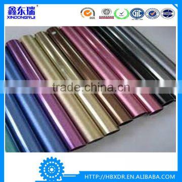 Aluminum colorful tubes, different color aluminium section tubes