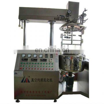 CE approved sausage mixing liquids making machine liquid emulsifier
