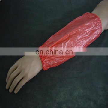 waterproof arm sleeve/waterproof oversleeve/pe sleeves