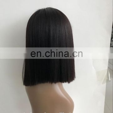 100%indian hair wigs,hand-made front lace wig, cheap price top quality lace wig