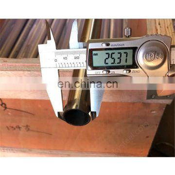 Excellent Corrosion Resistance SS317 Stainless Steel Welded Pipe