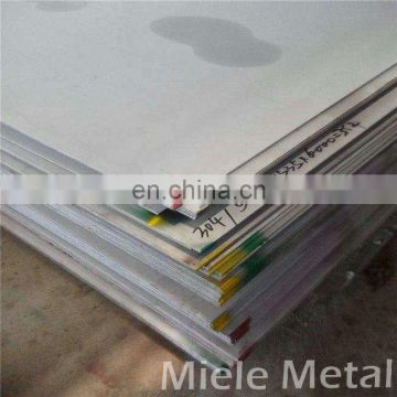 6063 T5 aluminum sheet cheap price