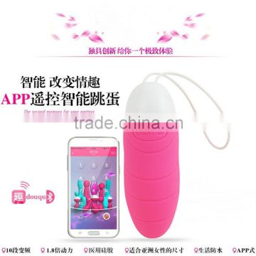 Female Vibration Jump toy Bluetooth App Control 10Mode Vibrating Massager Ball Vibrator Blue Pink Purple
