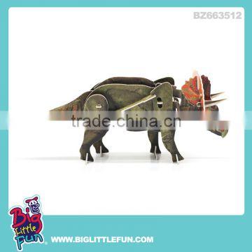 Puzzle Wind up 3D Elefant