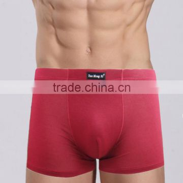 New Desgin Yun Meng Ni Men Panties Men Shorts L XL 2XL 3XL Sexy Men Boxers