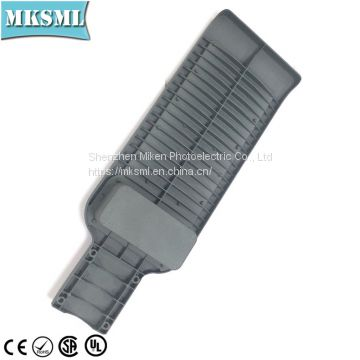High power  50w   mini economic led street light