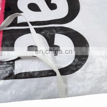 China 25kg woven polypropylene bags wholesale