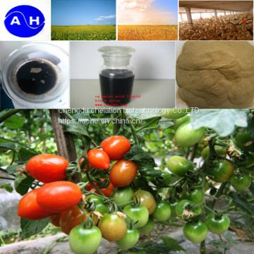 hydrolsis free  amino acid powder for bio organic fertilizer and chelate mineral ingredient