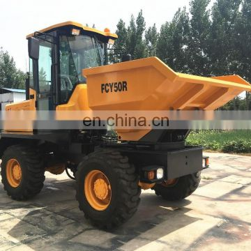 Wholesale Customized Cheap 5Ton FCY50 Hydraulic Tipping Site Dumper