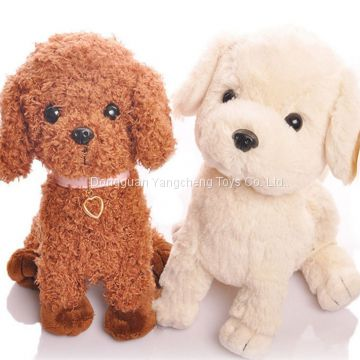 The Year of the Dog mascot stuffed toy Teddy Dog Doll came to draw a sample custom production processing electric play sound