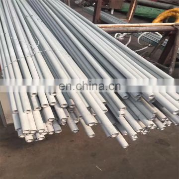 Professional Supply Seamless Pipe High Quality Stainless Steel Tube 304 316