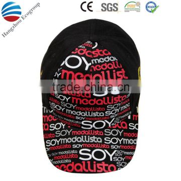 Promotional wholesale cheap baseball bat end cap