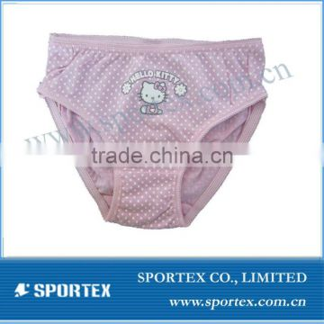 2012 Cute kids underwear