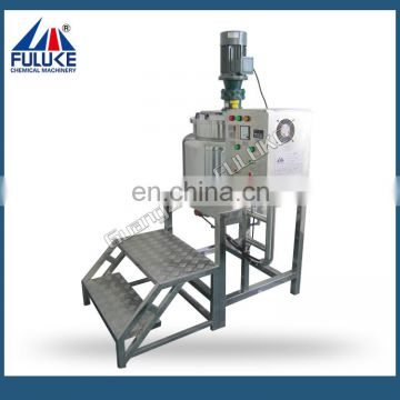 FLK CE high quality powder mixing machine,car paint color mixing machine