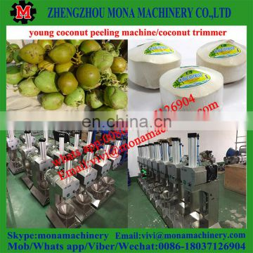 New stainless steel Green Coconut Fruit Peeling Machine /young fresh coconut peeling machine