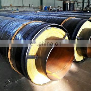 carbon Steel Jacket steam direct-buried composite insulation steam pipe