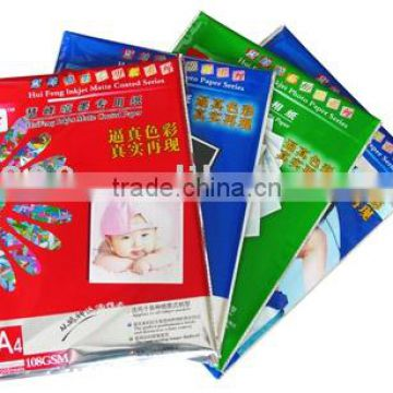 180g/230g/240g/260g/inkjet photo paper, A6/A4/A3silky photo paper, gloss photo paper , paper