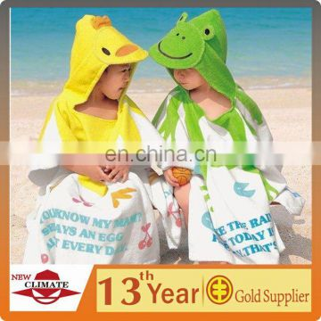 100% COTTON BABY CARTOON PONCHO CAPPA/CAPE