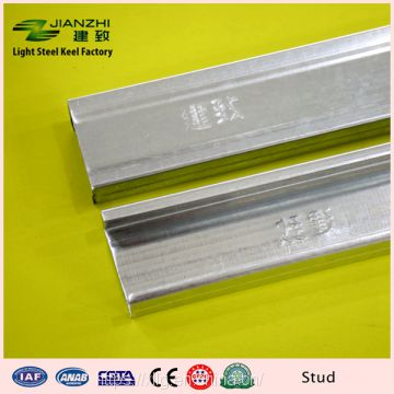 Online supply 50*32mm galvanized drywall metal stud for partition