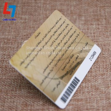 Quality Assurance and Professional Design Contactless PVC RFID Smart Card