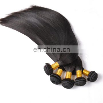 Alibaba Chinese gold supplier wholesale price virgin peruvian hair 7a grade natural hair bundles