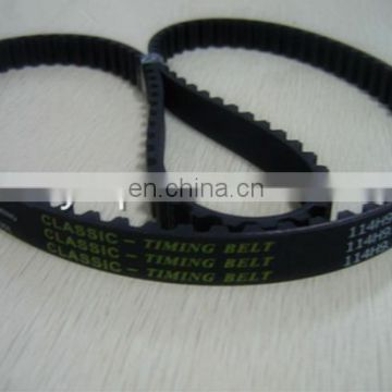 Timing Belt for Mitsubishi MD140228