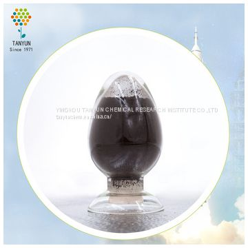 manufacturer supply high efficient combustion catalyst Lead Citrate /C12H10O14Pb3
