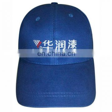 Cotton 6-panel baseball cap for Product brand